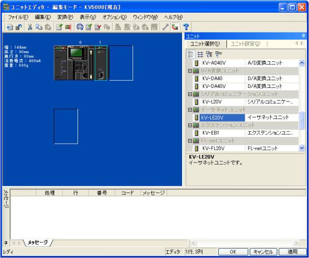 PLC Setting | KEYENCE KV | Support PLCs | DeviceXPlorer OPC