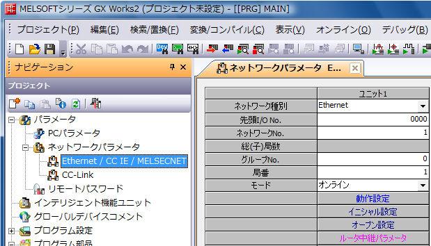 PLC Setting | MITSUBISHI MELSEC | Support PLCs